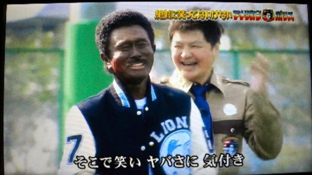 """浜田雅功「黒塗りメイク」論争を再考する"""""""