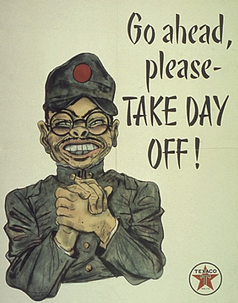 【写真4】  https://commons.wikimedia.org/wiki/File:AntiJapanesePropagandaTakeDayOff.png