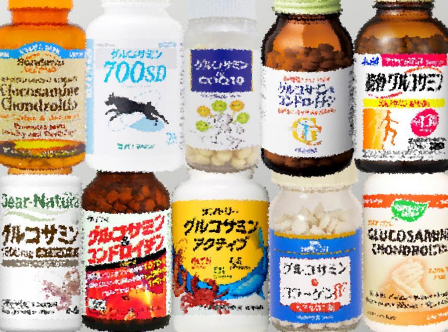写真・図版 : グルコサミンの健康効果をうたった製品はたくさんある