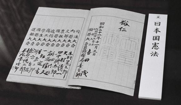 憲法改正と日本人