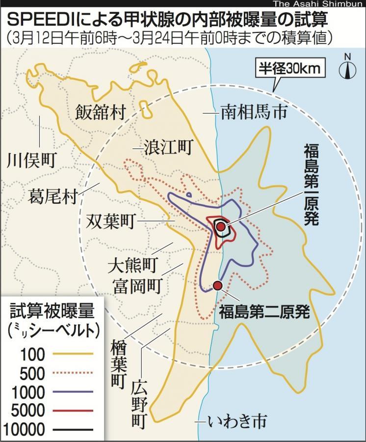 写真・図版 : 2011年3月23日に原子力安全委員会が発表したSPEEDIの計算結果。これは予測値ではなく、計測値を結果に入力して逆方向に計算を進めるという「逆計算」の方法で描かれたもの