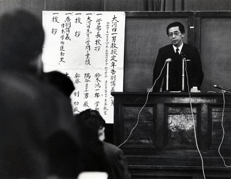 写真・図版 : 最終講義をする東京大学の大河内一男総長=1965年1月