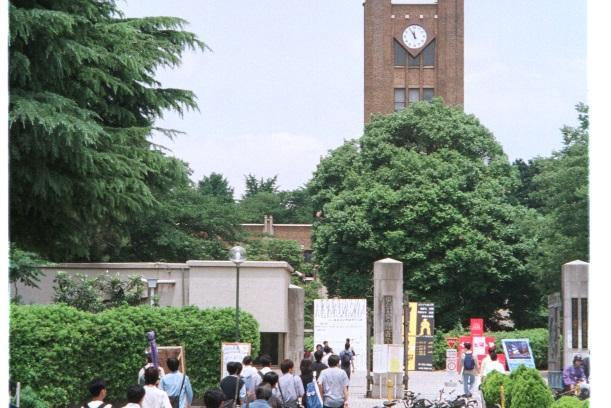 東大教養学部の正門=1998年、東京都目黒区