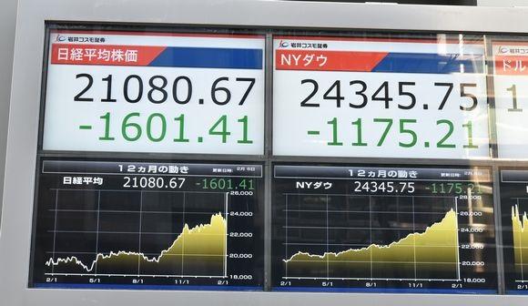 地銀を襲う「外債・不動産」リスク