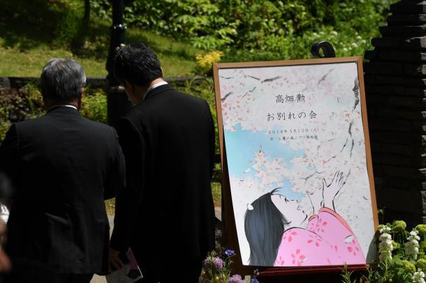写真・図版 : 三鷹の森ジブリ美術館で行われた高畑勲さんの「お別れの会」で=2018年5月15日