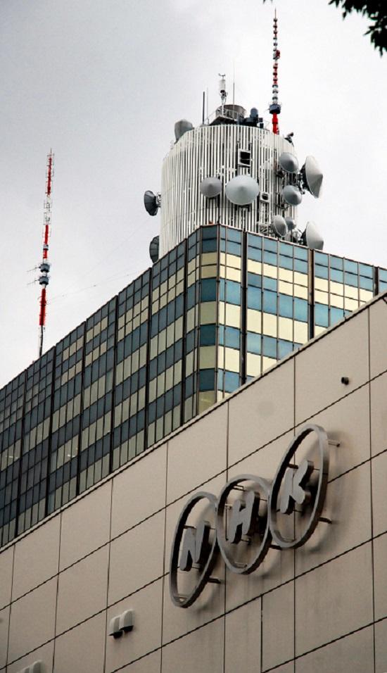 写真・図版 : NHK放送センター=東京都渋谷区