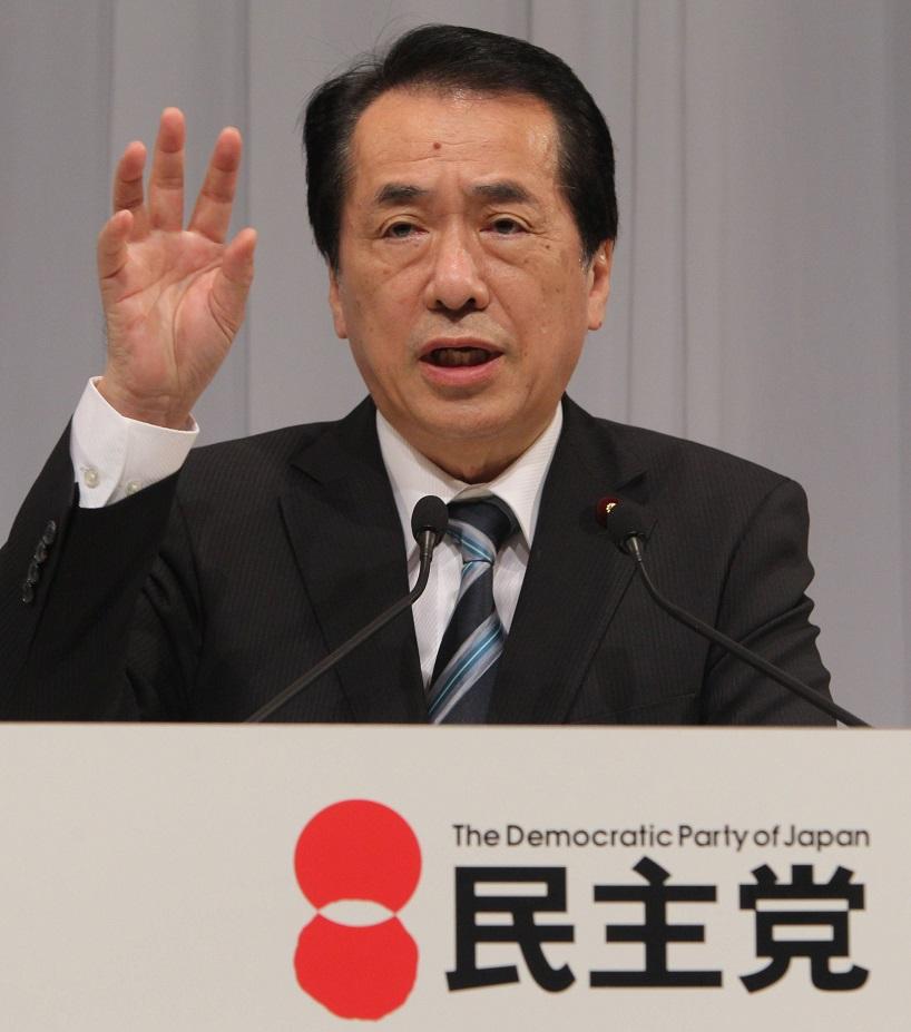 写真・図版 : 菅首相は参院選で「消費税10%」を掲げて敗れた=2010年6月17日、東京都内