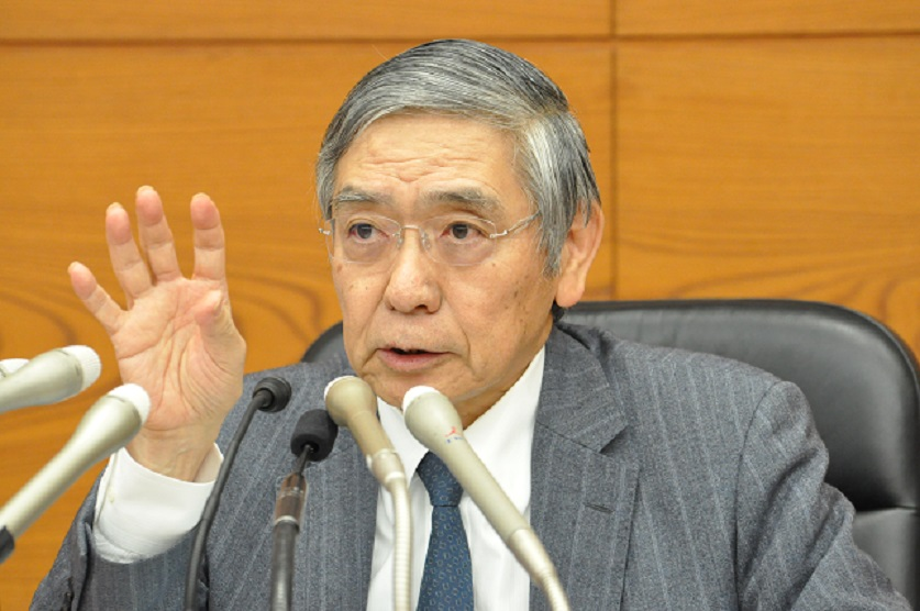 写真・図版 : 黒田東彦日銀総裁