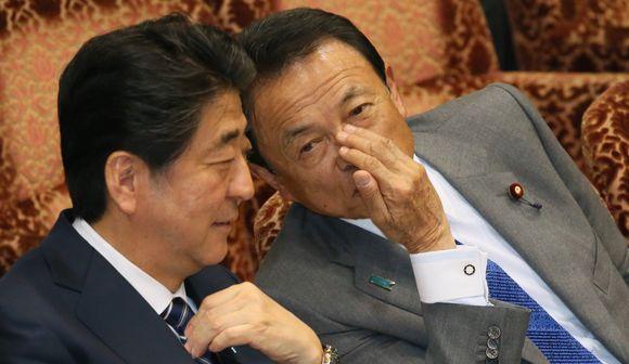 日本の財政は大丈夫か