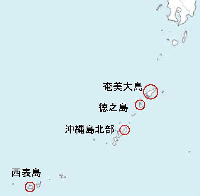 写真・図版 : 奄美大島、徳之島、沖縄島北部および西表島=環境省「世界自然遺産の推薦概要」