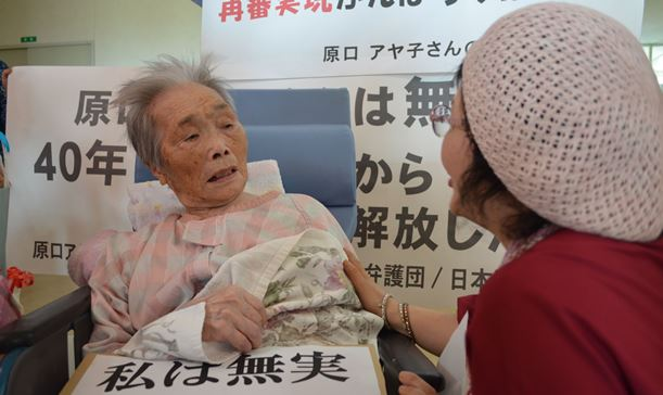 鴨志田祐美弁護士に話しかけられ、しっかりした表情を見せる原口アヤ子さん=2018年6月3日、鹿児島県内