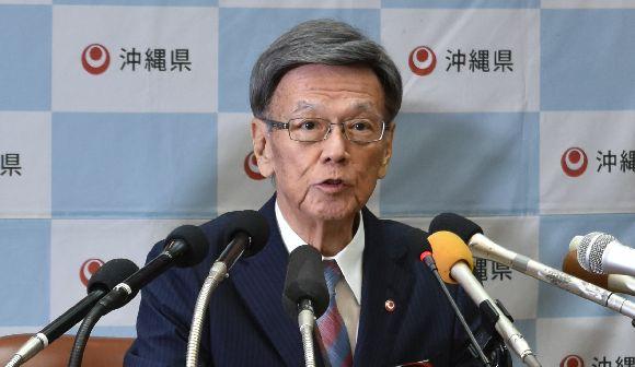 沖縄の県民投票と政界再編