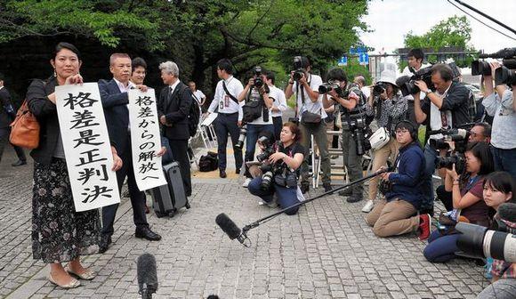 写真・図版:「不合理な格差」めぐり最高裁が初判断