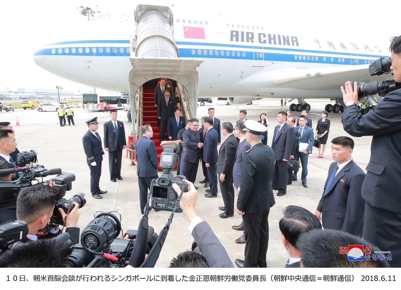 写真・図版 : 金正恩朝鮮労働党委員長が米朝首脳会談が開かれたシンガポールを訪問するのに使ったのは中国国際航空の大型旅客機だった=2018年6月10日(朝鮮通信)