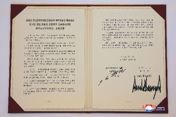 米朝首脳会談で北朝鮮の金正恩朝鮮労働党委員長とトランプ米大統領が署名した共同声明。朝鮮中央通信が6月13日に配信した=朝鮮通信