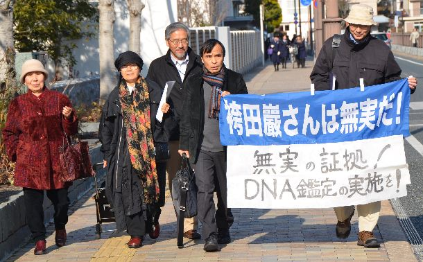 袴田死刑囚のDNA型鑑定を求める姉のひで子さん(左端)や支援者たち=2012年1月17日、静岡地裁前