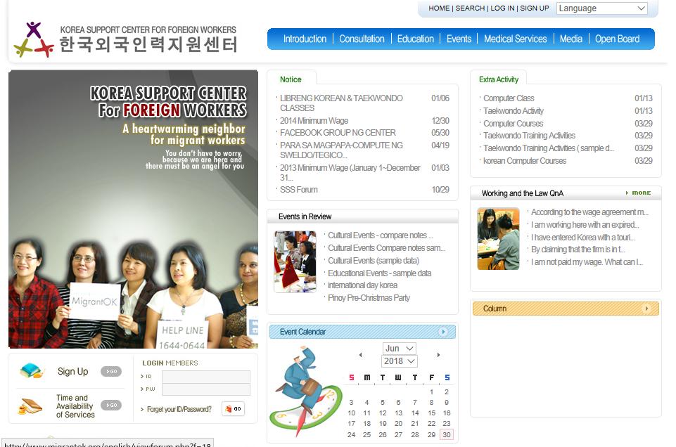 写真・図版 : ソウルにある「外国人労働者支援センター」のHPより。就労目的で渡韓した外国人労働者の人権尊重及び福祉増進を目的とし、2014年12月に労働部が設立した。相談・教育(韓国語やPCスキルなど)・医療・イベントなどの情報が10カ国語で提供されている
