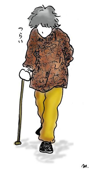 写真・図版 : 40代:セクハラ被害後。心身ぼろぼろ。よく杖ごと転んだ。
