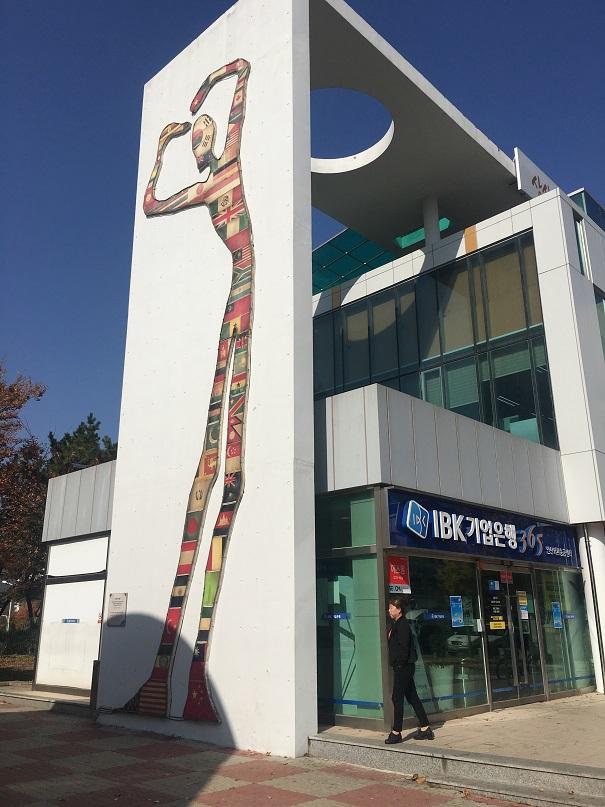 写真・図版 : 安山市多文化支援本部=韓国・安山市