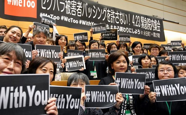 「#MeToo」から「#WithYou」へとスローガンは広がりつつある