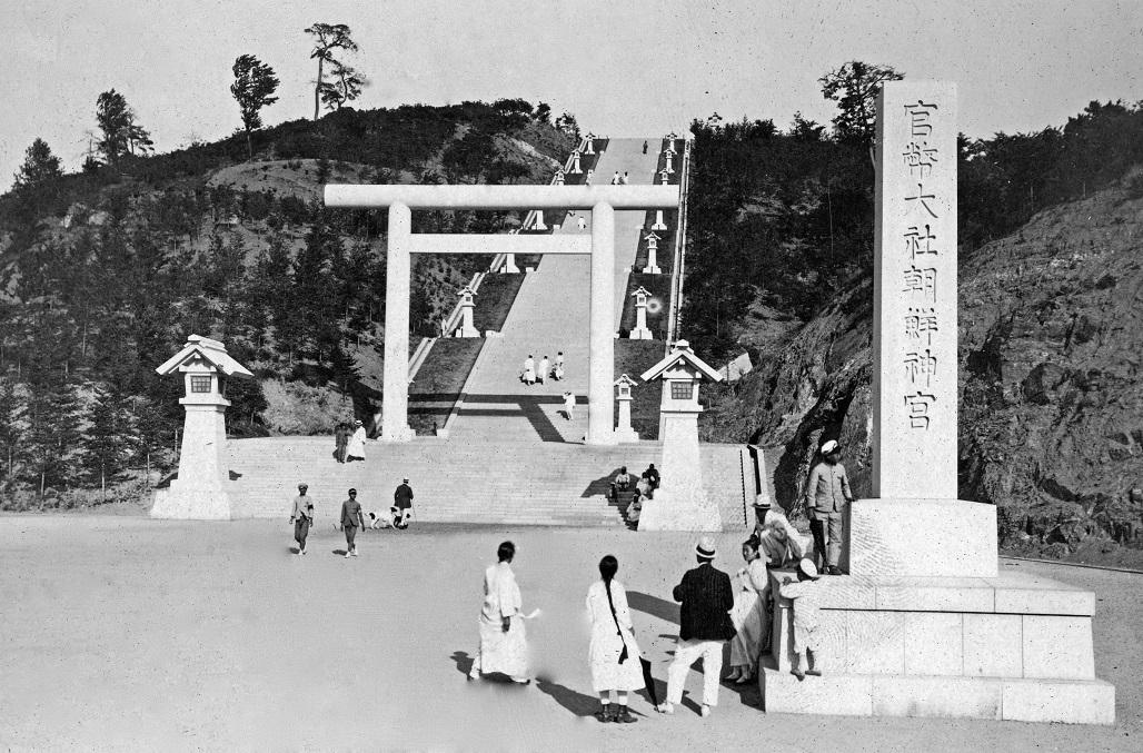 写真・図版 : 서울 중심부 남산에는 일제 식민지 시대, 천조대신(天照大神)과 메이지천황(明治天皇)을 모시는 조선신궁이 있었다.