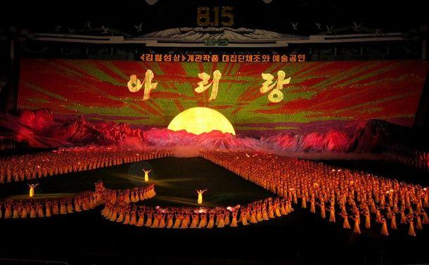 김일성주의와 근대천황제