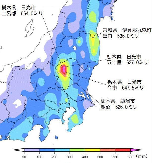写真・図版 : 茨城県常総市で鬼怒川が決壊した2015年の関東東北豪雨(9月7〜11日)