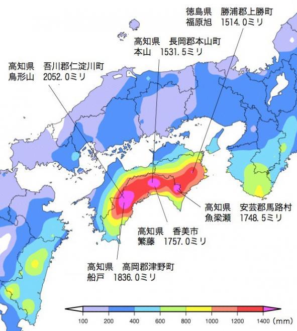 写真・図版 : 広島市の土砂災害をもたらした2014年の豪雨(7月30日〜8月11日)