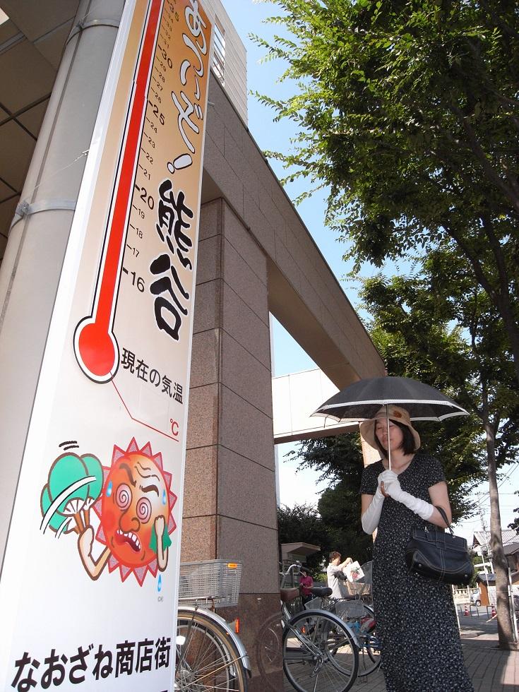 写真・図版 : 熊谷市に登場した巨大温度計付き看板=2007年8月15日