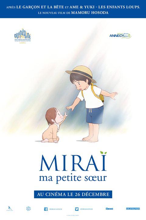 『未来のミライ』フランス版ポスター(C)2018 スタジオ地図