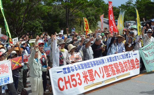 写真・図版 : Protest following the crash landing of a U.S. military helicopter near Camp Gonsalves in Okinawa, Oct. 15 2017