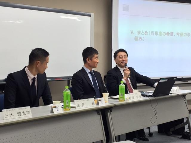 写真・図版 : 東京地方裁判所での講演会で語る藤田さん(右)と稲葉さん(中央)=2015年11月