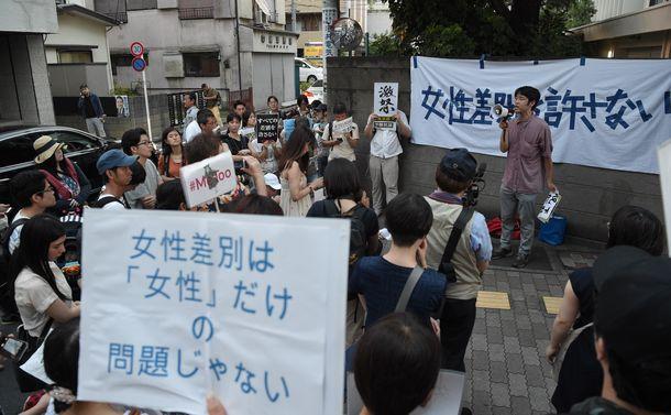 東京医科大正門前で抗議活動をする人たち=2018年8月3日、東京都新宿区