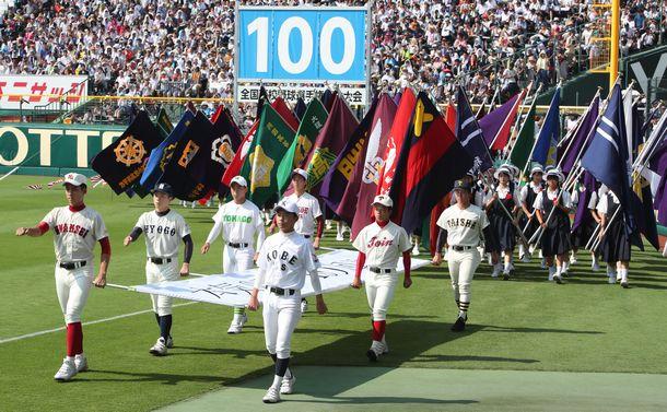 第100回全国高校野球記念大会の開会式=2018年8月5日、兵庫県西宮市の阪神甲子園球場