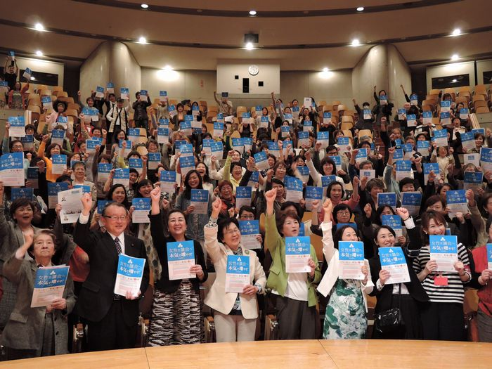 写真・図版 : 女性参政権70周年の記念イベントで「女性議員倍増宣言」を採択し、気勢を上げる参加者=2016年4月10日、東京都千代田区