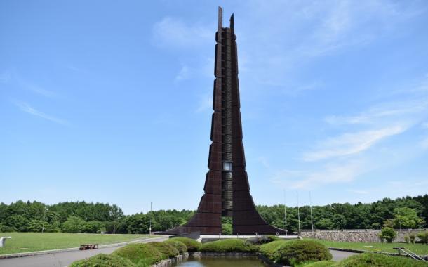 完成から約半世紀を迎える北海道百年記念塔