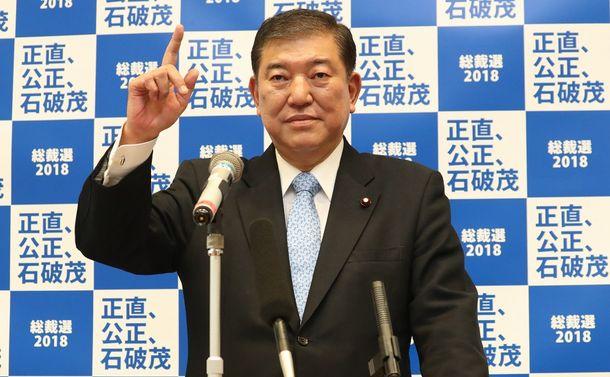 写真・図版 : 自民党総裁選への立候補を正式表明する石破氏=2018年8月10日、東京・永田町