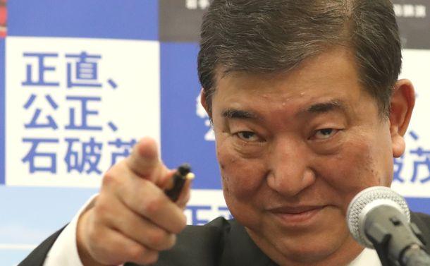 石破さん、「沖縄」を総裁選の争点に!