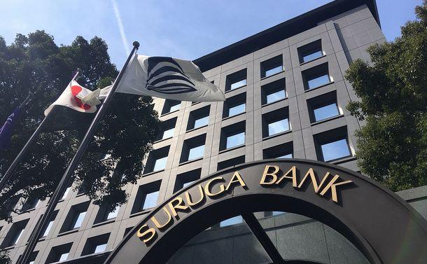 スルガ銀行は「銀行」だったのか(下)