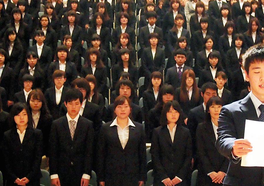 写真・図版 : 日本には国立・公立・私立を合わせて780の大学がある