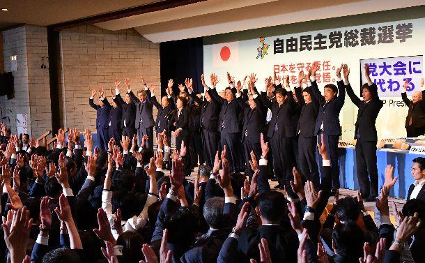 新総裁が選出された後、両院議員総会で万歳する自民党の国会議員たち=2018年9月20日、東京・永田町の党本部