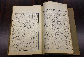写真・図版 : 元白虎隊士が昭和天皇の教育に関与したことが記された山川健次郎の日記の写本=秋田県公文書館
