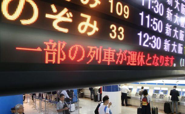 東京駅構内の電光掲示板