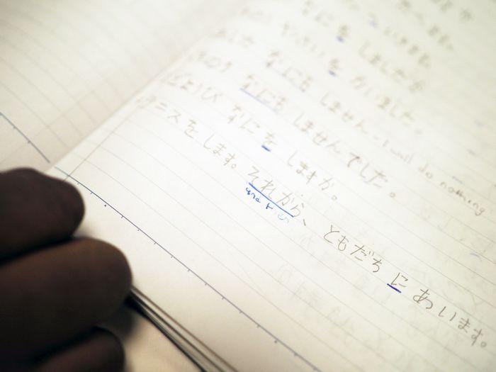 写真・図版 : 日本語クラスに通っていた頃のノート。一文字一文字、丁寧に綴られていた