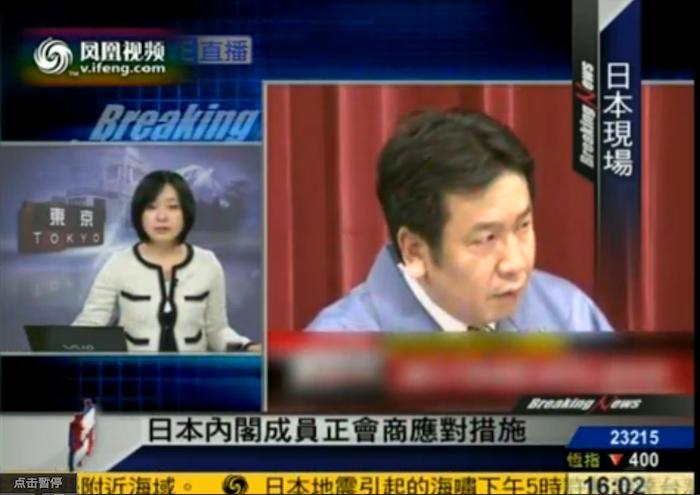 東日本大震災では、東京発の緊急ニュースを伝えた=2011年3月