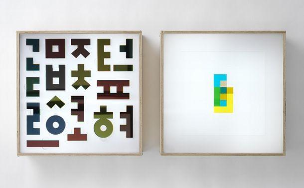 29時間で身につく「にわか韓国語講座」(6)