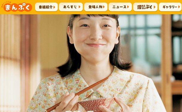 『まんぷく』の謎。昔の大阪のラーメンは…