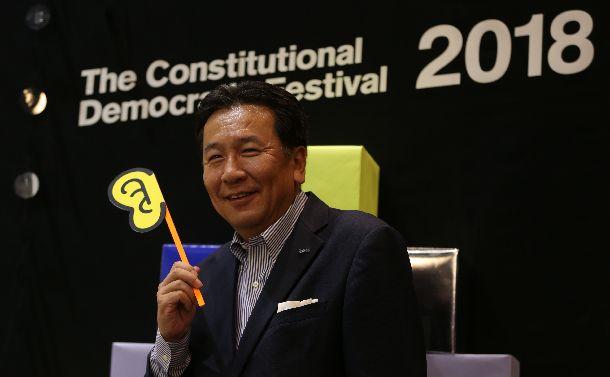 立憲的改憲論に批判的な人たちへ
