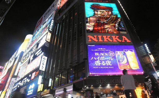 北海道大停電から1カ月、節電はどうなったのか?