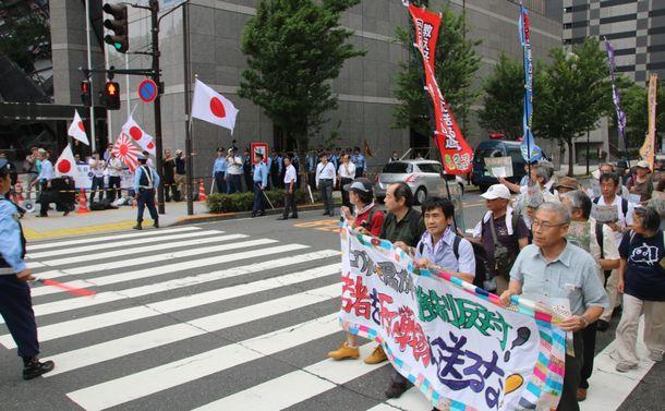 愛国心教育の新地平を開く日本会議と森友小学校